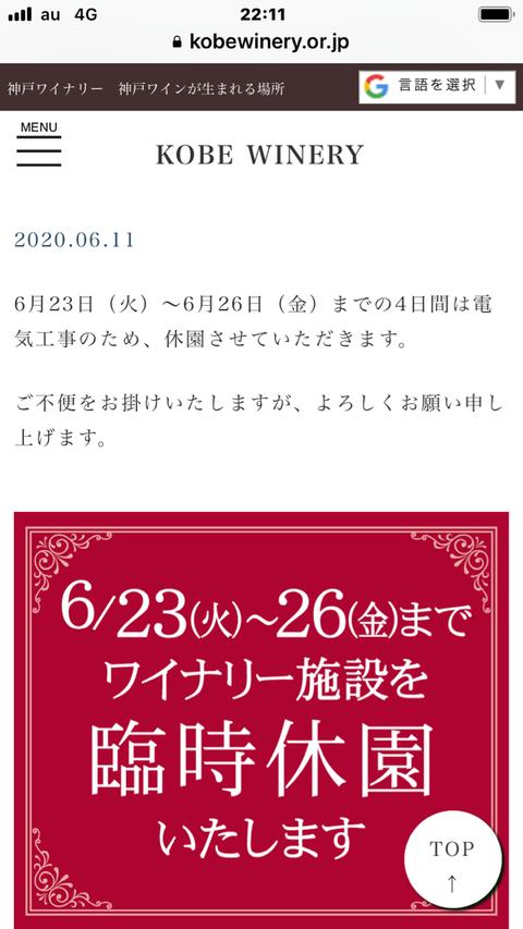 IMG_2852