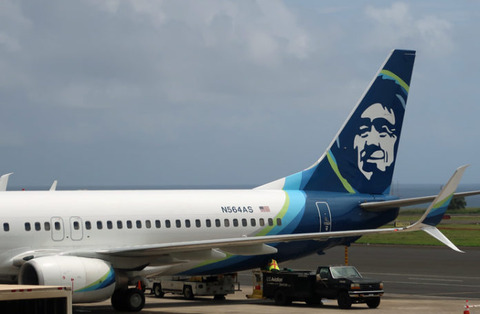 alaska-airlines-tail-1-696x456