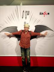 wing(3)