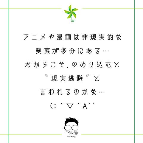 視聴完了…アニメ「夜桜四重奏 ~ハナノウタ~」