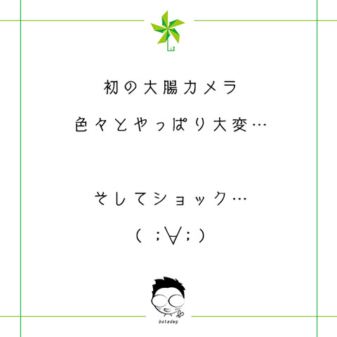 llb_blog_170720_1