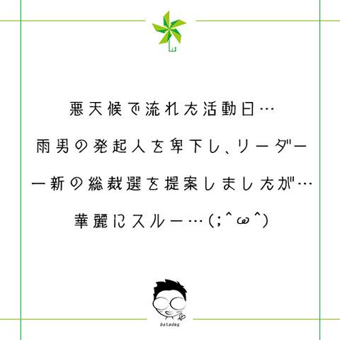 btdg_blog_170626_1
