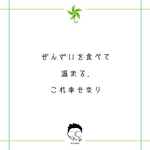 btdg_blog_170112_1