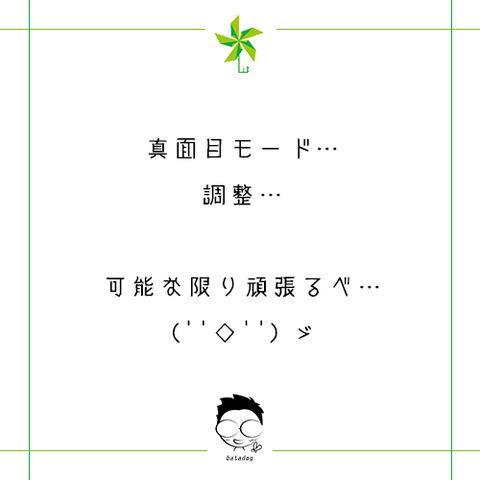 llb_blog_170713_1