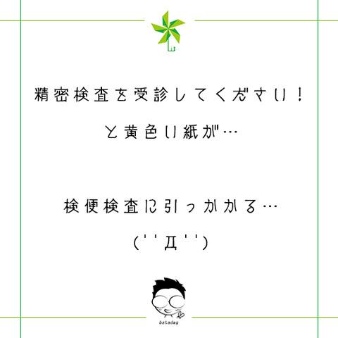 llb_blog_170718_1