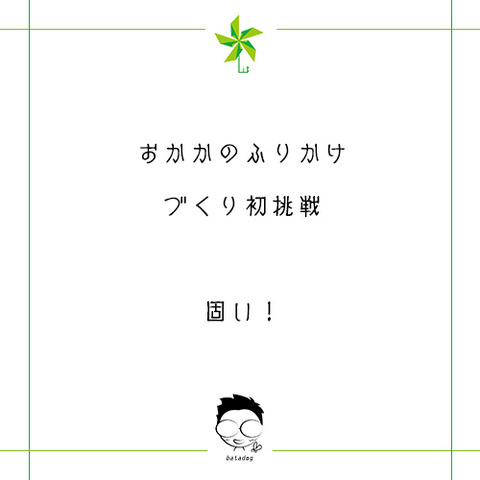 btdg_blog_170627_1
