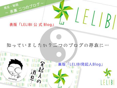 llb_blog_160517_1