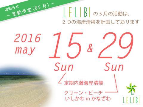 llb_blog_160418_1