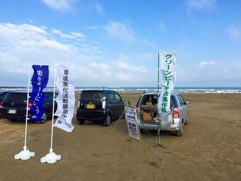 実践レポ:海岸清掃「内灘町海浜美化清掃」(06/26)の様子