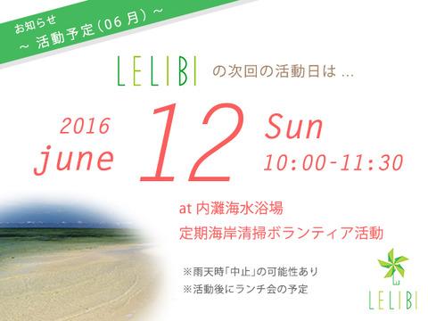 llb_blog_160610_1