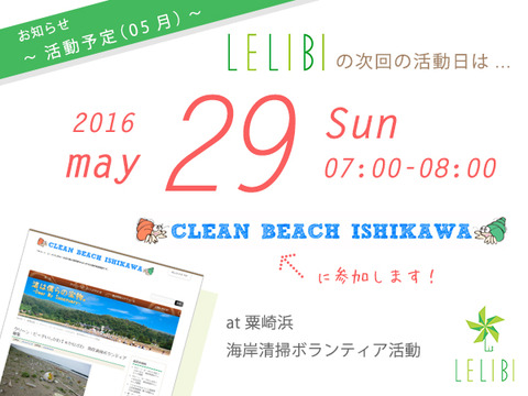 llb_blog_160525_1