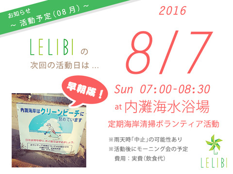 llb_blog_1608xx_1