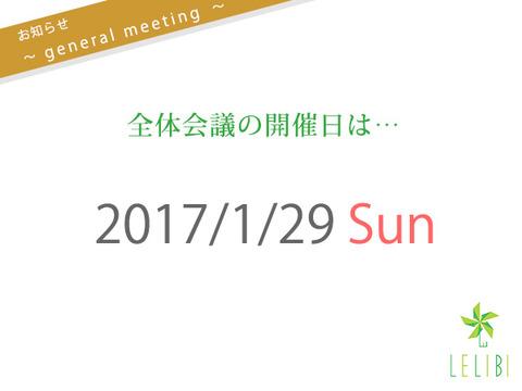 llb_blog_170116_1