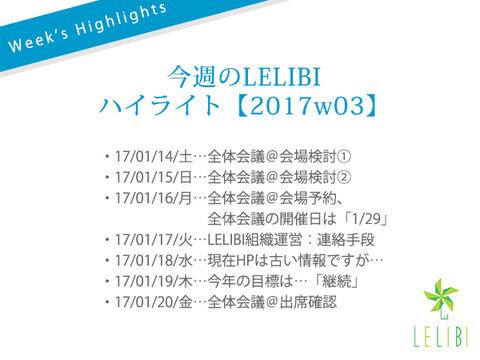 llb_blog_170120_1