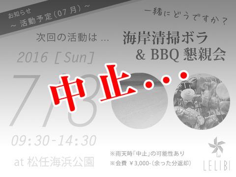 llb_blog_160704_1