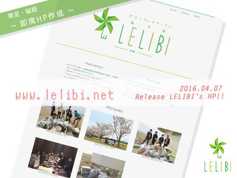 llb_blog_160509_1