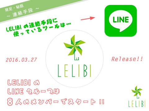 llb_blog_160424_2