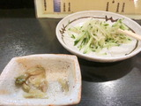 ザーサイ・切り干し大根サラダ