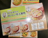減塩味噌汁と寒天雑炊