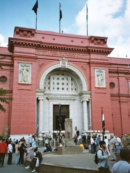 450px-Egypt_Cairo_EgyptianMuseum_01