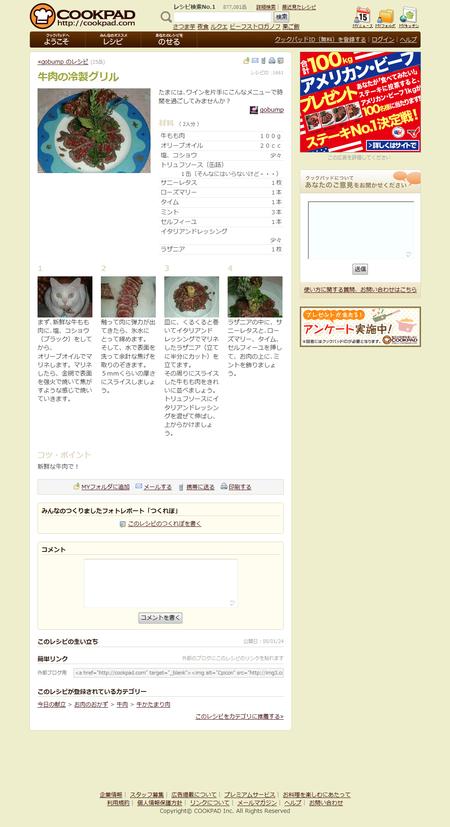com 2010-11-11 3-43