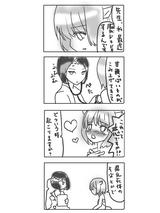 ほたる11
