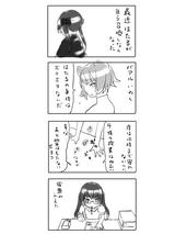 ほたる21