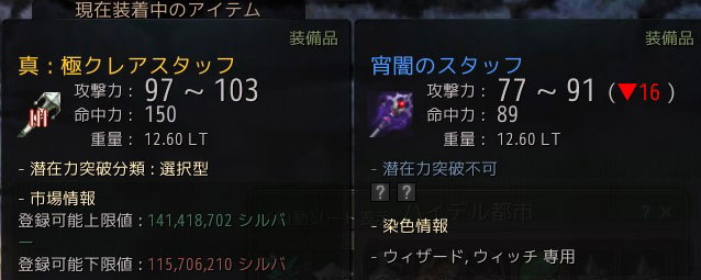 180324p