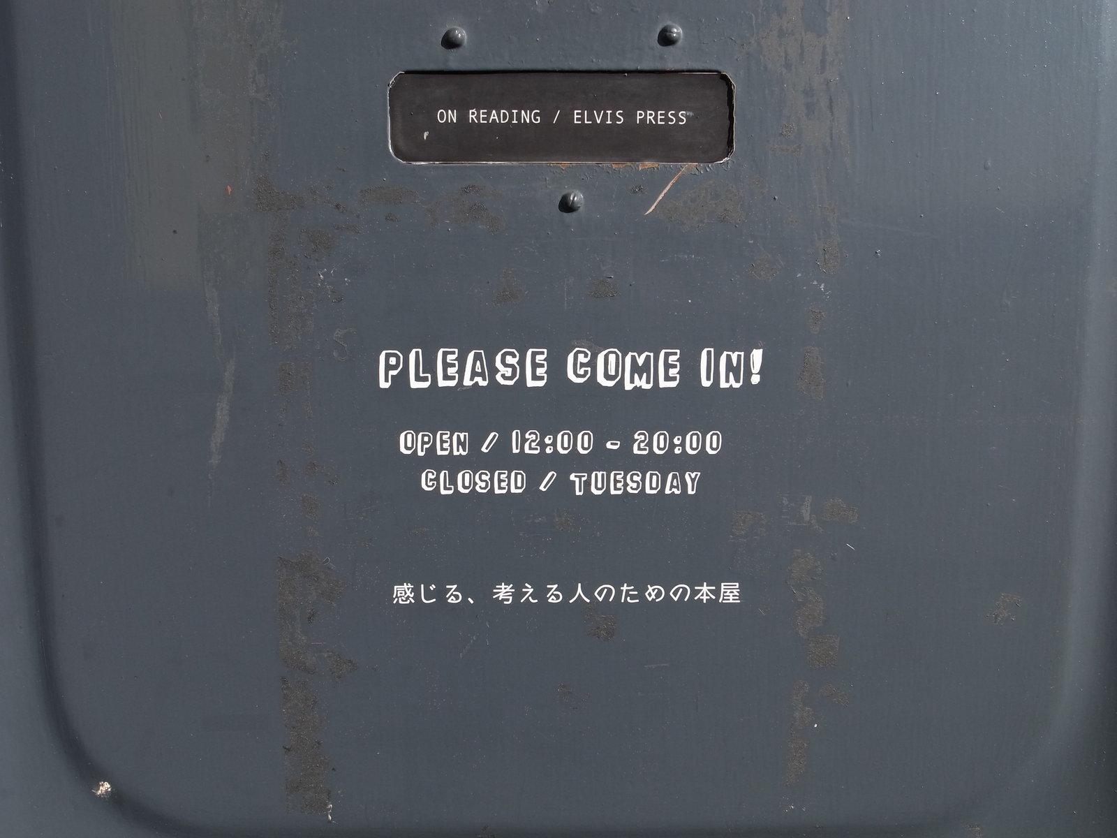 R0010270