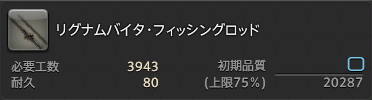 FF14-SS646