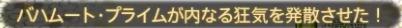 FF14-SS140