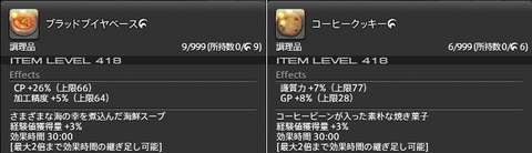 FF14-SS1675