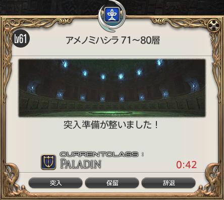 FF14-SS512
