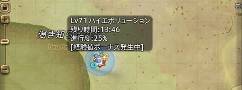 FF14-SS638