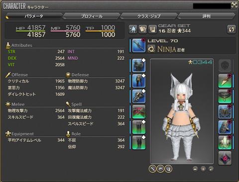 FF14-SS272