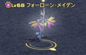 FF14-SS639