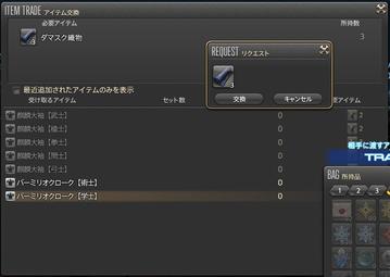 FF14-SS404