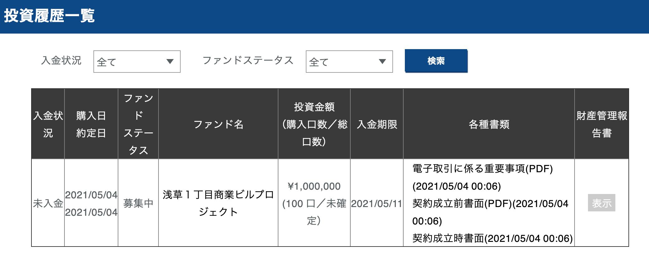 スクリーンショット 2021-05-04 0.06.54
