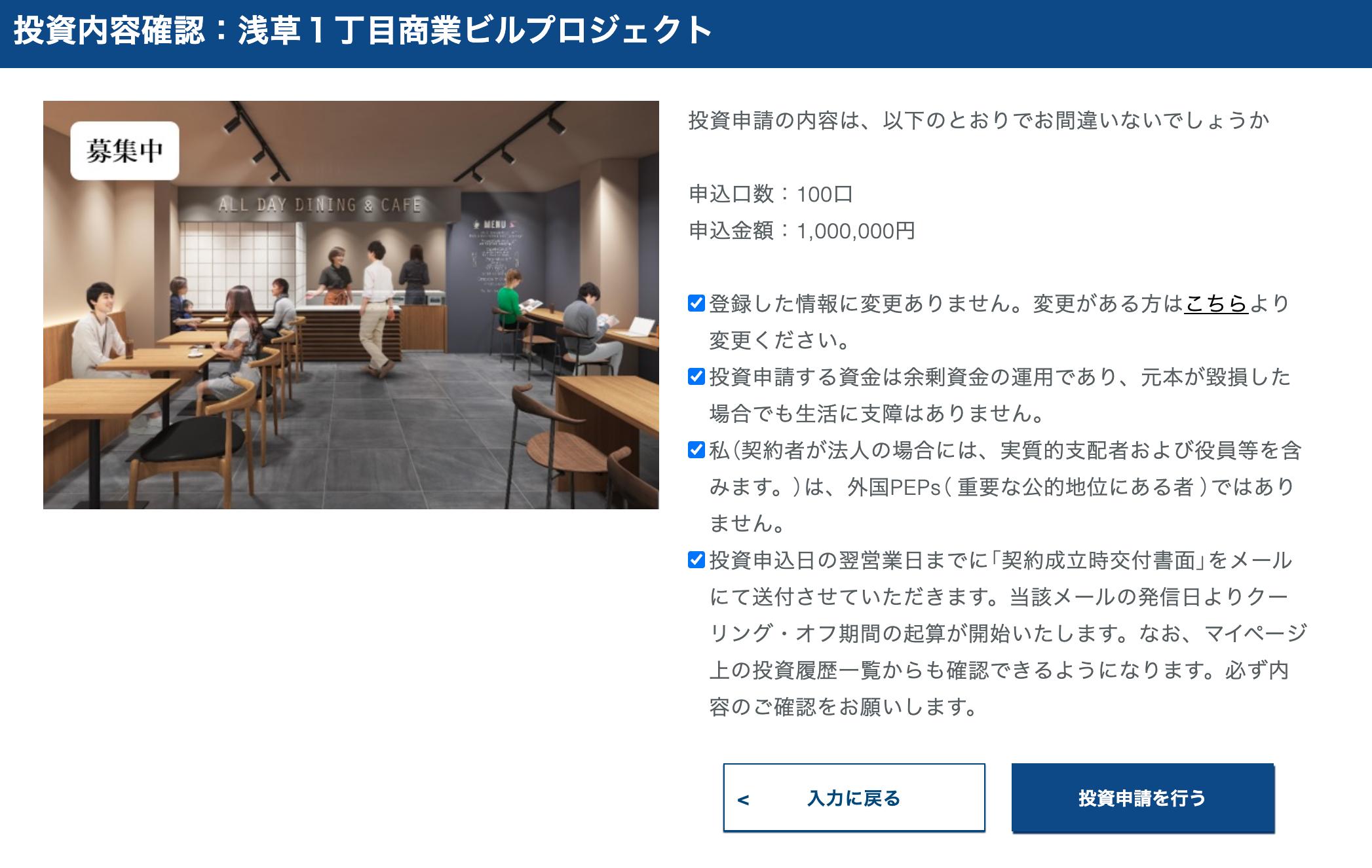 スクリーンショット 2021-05-04 0.07.47