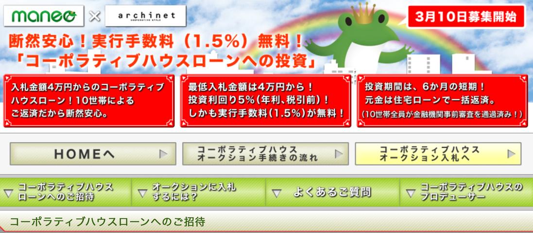 スクリーンショット 2020-01-10 11.25.21