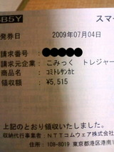 3d98c0a4.JPG