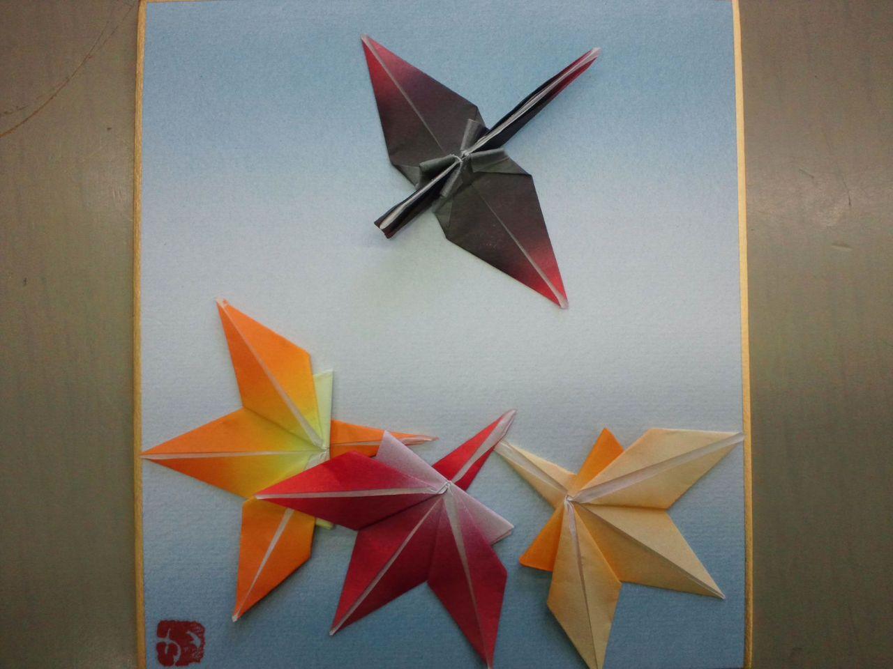 評価 -- 1(最低) 2 3 4 5(最高 ... : 折り紙 ボックス 折り方 : 折り方