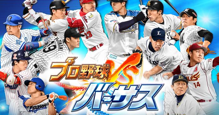 プロ 野球 2ch プロ野球 - 5ちゃんねる掲示板