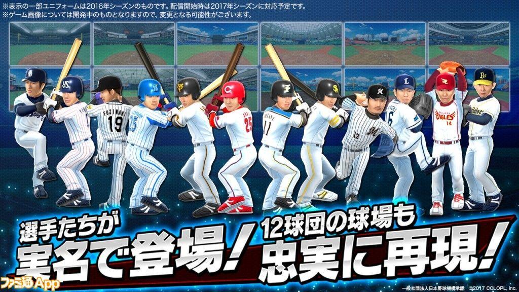 プロ 野球 2ch プロ野球・なんJまとめアンテナ