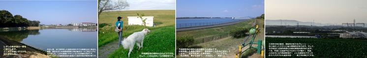 ※レオンの散歩コース