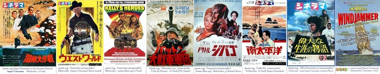 70mm D-150 Cinerama Posters