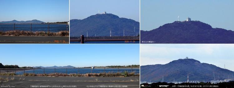 ⑩蔵王山の展望台 2020.11.24&12.13  comment ●W3968 H750-2段