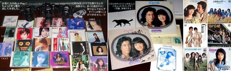 ①J-Pop チェリッシュ & ペドロ&カプリシャス 2