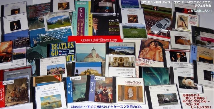 ※Classic CD&LP 02-Net