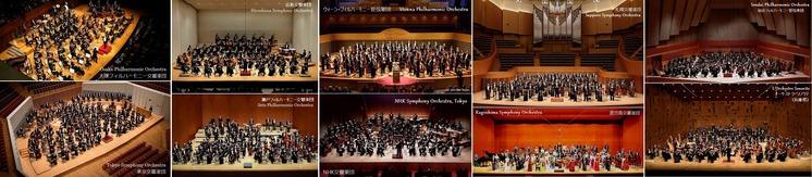 ⑦大阪フィルハーモニー交響楽団 & 東京交響楽団